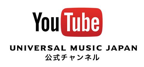 最新のミュージックビデオやアーティスト関連映像を公開中。