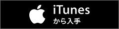 Get _it _on _i Tunes