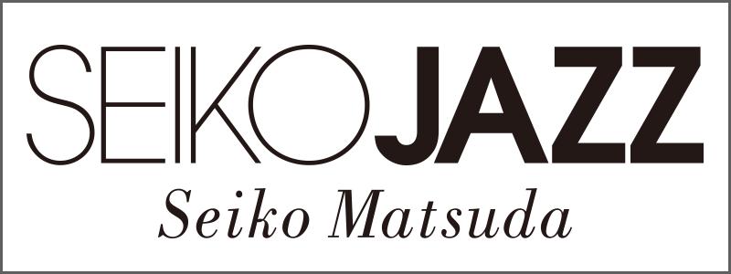 SEIKO MATSUDA UMオフィシャルページ