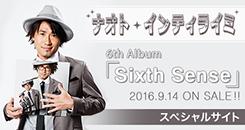 http://sp.universal-music.co.jp/naoto/sixth-sense/