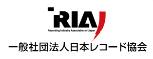 http://www.riaj.or.jp/