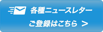 Newsletter _160608