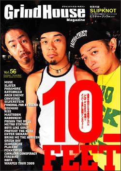News _20090917
