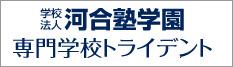 Logo _trident
