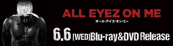 2018年6月6日(水)ブルーレイ&DVDリリース!