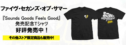 http://store.universal-music.co.jp/artist/5sos/