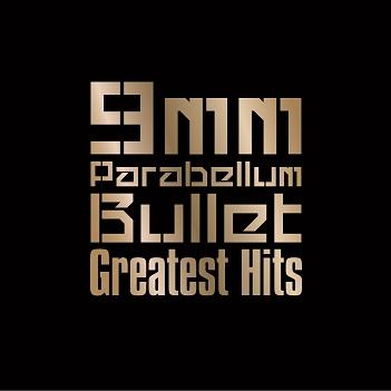 9mm 「Greatest Hits 」JK写_M