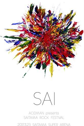 SAI_poster