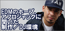 http://ampmusic.jp/1724/