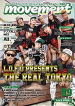 「movement」8月25日号表紙