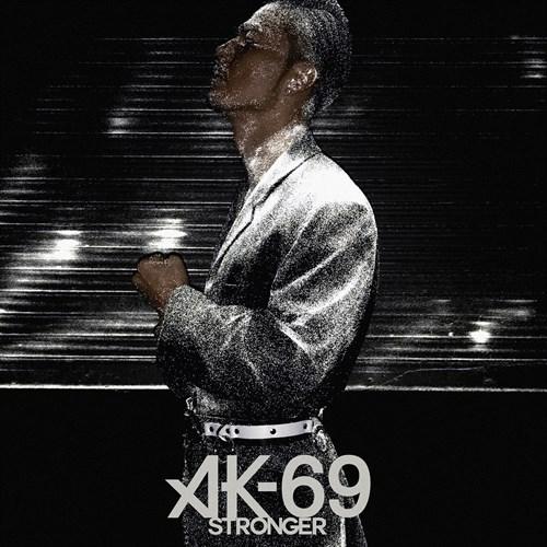 AK69「STRONGER」ジャケット写真(小)