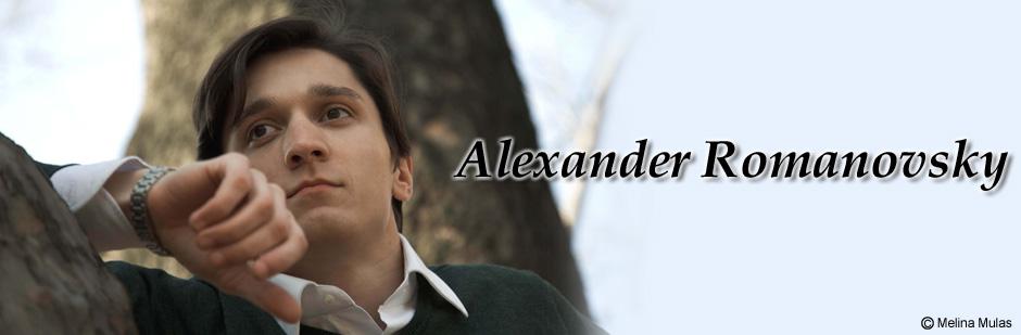 アレクサンダー・ロマノフスキー