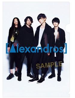 Alexandros _A-表
