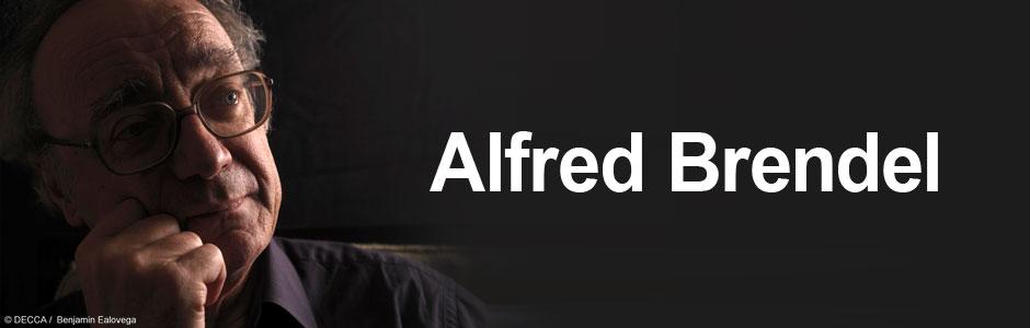 アルフレッド・ブレンデル