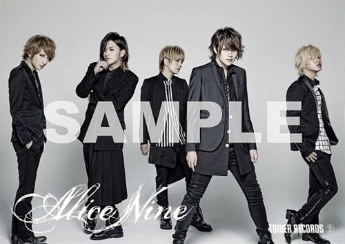 Alice Ninesampleyoko _2