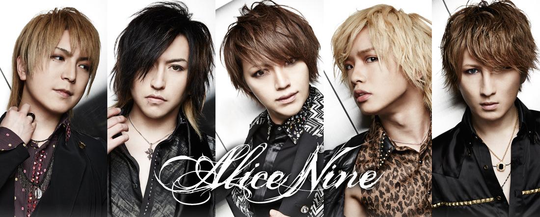 alice nine universal music japan