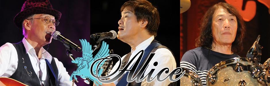 アリス alice universal music japan universal music japan