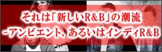https://www.universal-music.co.jp/international/l-i-t/news/2013/06/11/