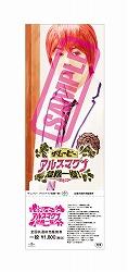 The _movie _tiket -アキラローソン (2)