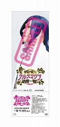 The _movie _tiket -ケントローソン (2)