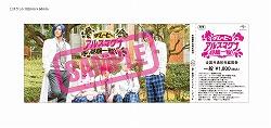 The _movie _tiket -劇場販売 (4)
