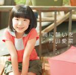 Ame _shokai _150