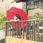 Ame _tsujo _150