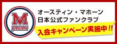 http://mahomie.jp