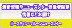 Bnr _newsletter