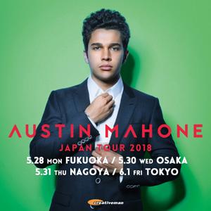 Austin mahone universal music japan voltagebd Gallery