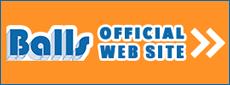 ボールズ オフィシャルWEBサイト