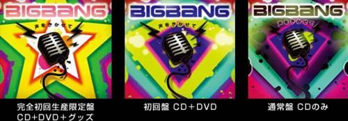 Bigbang 091015