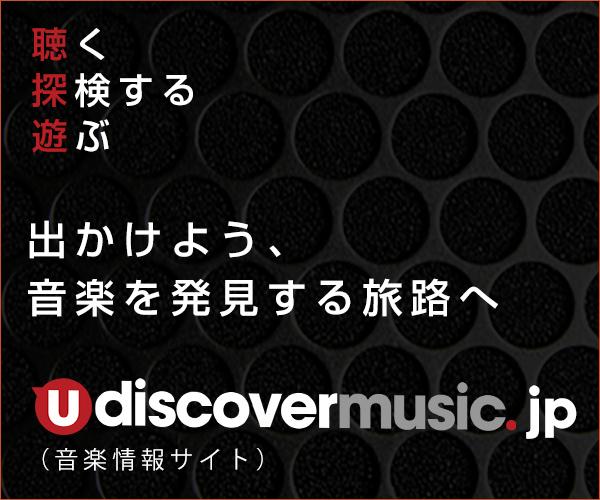 uDiscovermusicjp