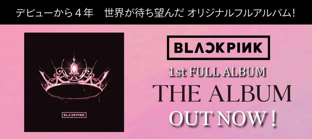 1st FULL ALBUM「THE ALBUM」