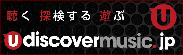 uDiscover JAPAN