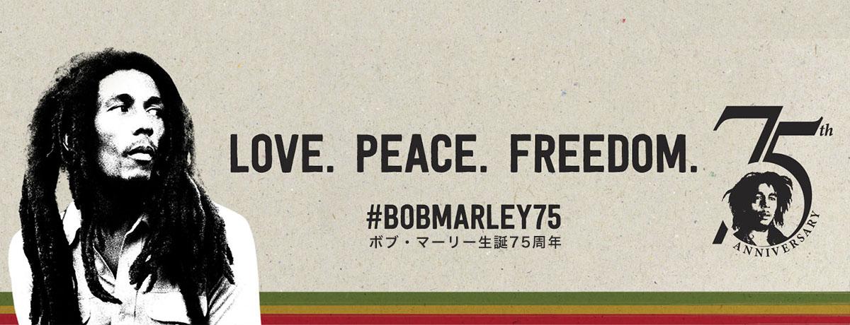 ボブ・マーリー