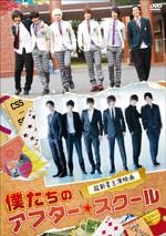 Choushinsei _tsuujo _150