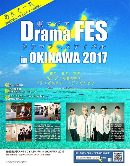 Br _poster _dfes
