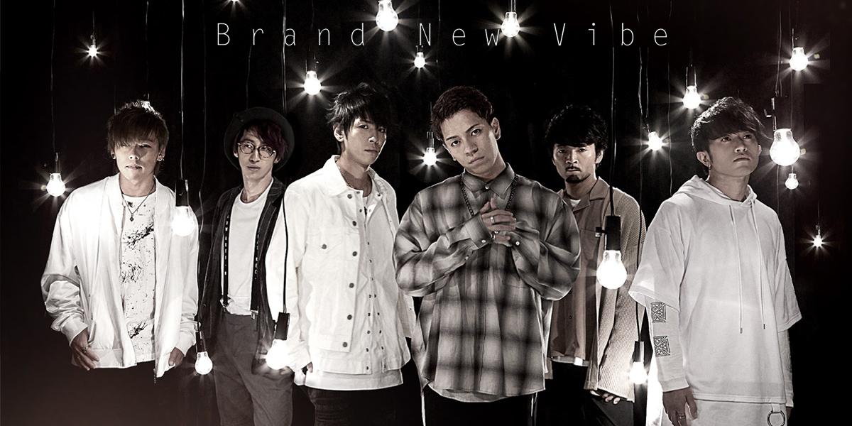 Brand New Vibe