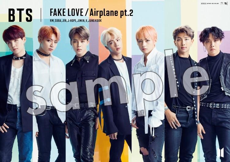 11/7発売「FAKE LOVE/Airplane Pt.2」セット購入によるストア限定特典の絵柄決定!