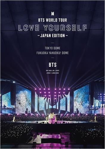 10 9 水 発売 Live Blu Ray Dvd Bts World Tour Love Yourself