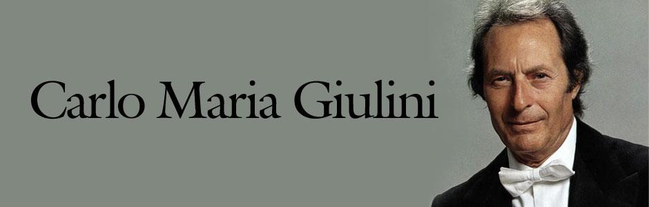 カルロ・マリア・ジュリーニ