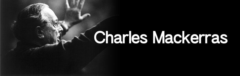チャールズ・マッケラス
