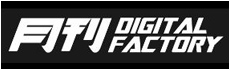 月刊DIGITAL FACTORY