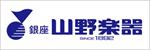 Store _yamano _150x 50