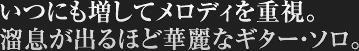 Midashi4