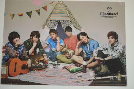 11_clearfile