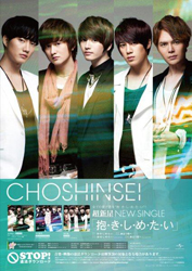130314_poster