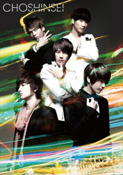 130314_poster _a