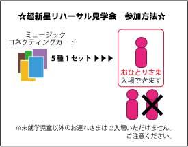 !cid _image 001_jpg @01D02051